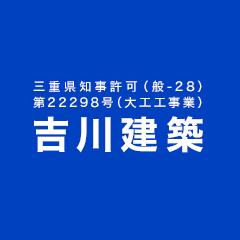 吉川市・事務のアルバイト・バイト求人情報|【タ …